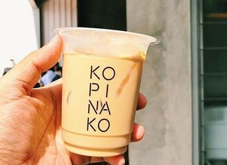 10 Coffee Shop di Bogor Paling Favorit