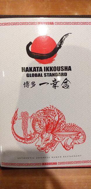 Foto review Hakata Ikkousha oleh Qorry Ayuni 3