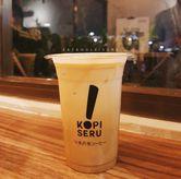 Foto di Kopi Seru