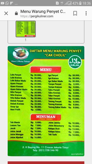 Foto - Makanan di Warung Penyet Cak Cholil oleh windi23susi_gmail_com