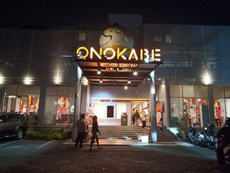 Foto Eksterior di Onokabe