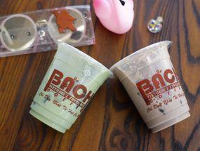 Foto Bach Vietnam's Favourite Coffee