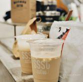 Foto di Ssst Coffee