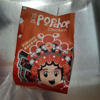 Foto Interior di Pop Chop Chicken