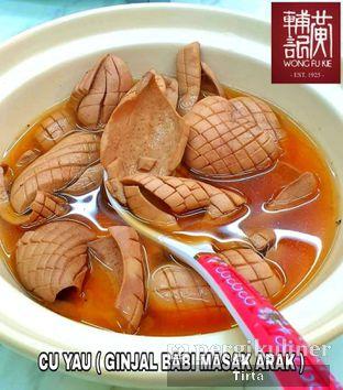 Foto 7 - Makanan di Wong Fu Kie oleh Tirta Lie