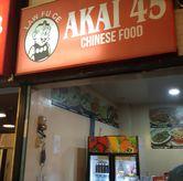 Foto di Akai 45