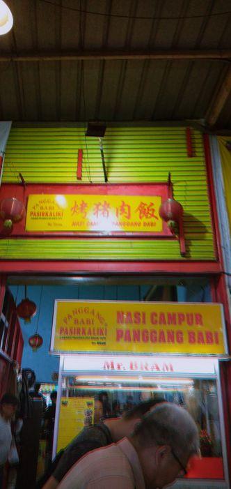 Foto Eksterior di Panggang Babi Pasirkaliki