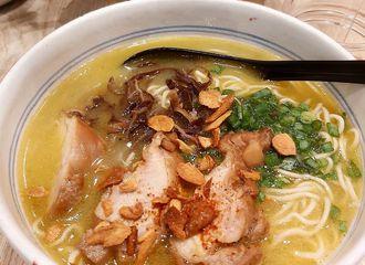 5 Ramen enak di Tunjungan Plaza Surabaya yang Paling Favorit