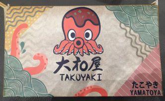 Foto Makanan di Japanese Takoyaki Yamatoya