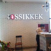 Foto di Ssikkek