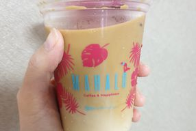 Foto Mahalo Coffee