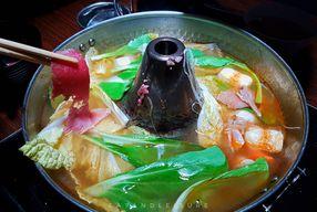 Foto Cuisine Momiji