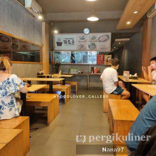 Foto 8 - Interior di Tsurukamedou oleh Nana (IG: @foodlover_gallery)