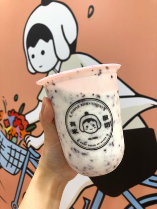 Foto - Makanan di Yomie's Rice X Yogurt oleh Mitha Komala
