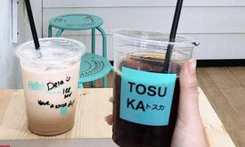 Tosuka