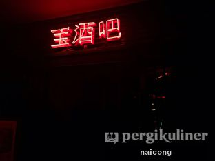 Foto 1 - Interior di Pao Pao Liquor Bar & Dim Sum oleh Icong