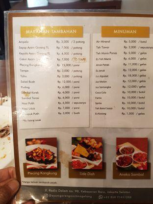 Foto review Ayam Goreng Ninit Magelang oleh Andry Tse (@maemteruz) 2