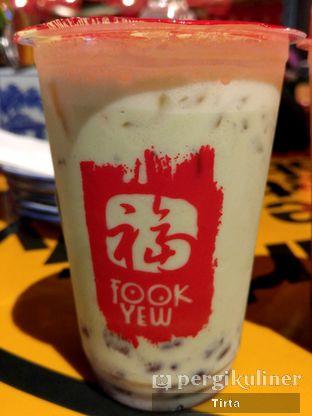 Foto 1 - Makanan di Fook Yew oleh Tirta Lie