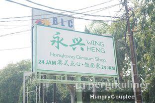 Foto 7 - Eksterior di Wing Heng oleh Hungry Couplee