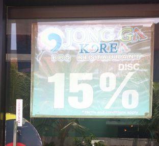 Foto review Jongga Korea oleh Eliza Saliman 4