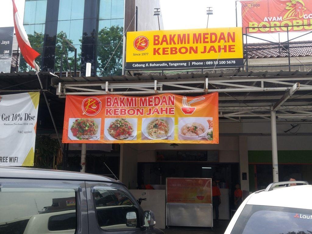 Lowongan Kerja Celebrity Fitness Bandung | Berita Lowongan ...