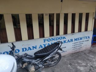 Foto 3 - Eksterior di Pondok Soto dan Ayam Bakar Meruya oleh Yutrisko