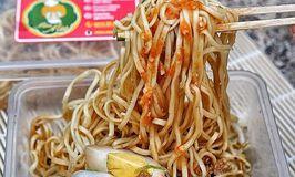 Miss Mee Noodles