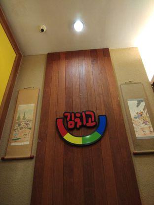 Foto 4 - Interior di Kimchi - Go oleh Tia Oktavia