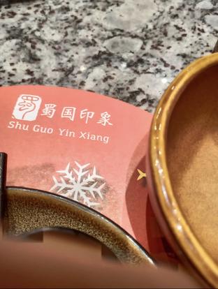 Foto 10 - Interior di Shu Guo Yin Xiang oleh @eatfoodtravel