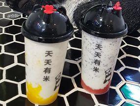 Foto Tian Tian Rice Yogurt