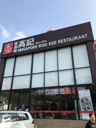 Foto 1 - Eksterior di Singapore Koo Kee oleh Michael Wenadi