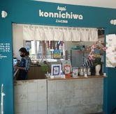 Foto di Kopi Konnichiwa