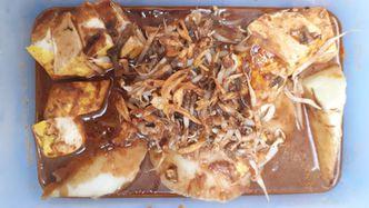 Foto Makanan di Kupat Tahu & Petis Bang Didi