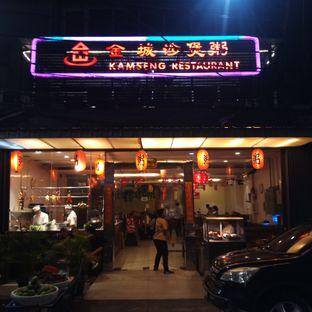 Foto 5 - Eksterior di Kamseng Restaurant oleh Chris Chan