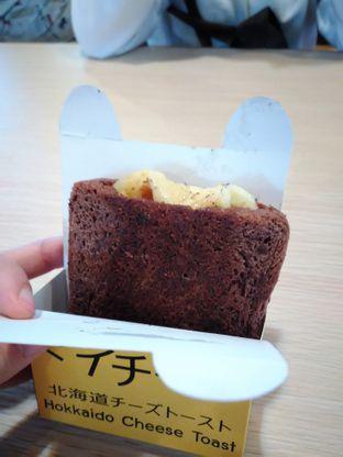 Foto 1 - Makanan di Say Chiizu oleh Fani Fransisca