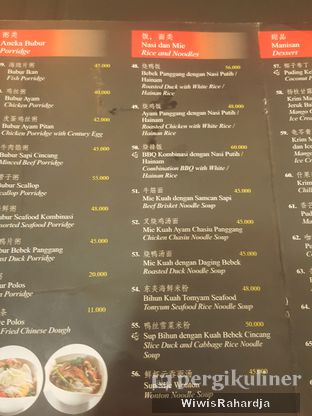 Foto review Ming by Tunglok (Ming Dining) oleh Wiwis Rahardja 9
