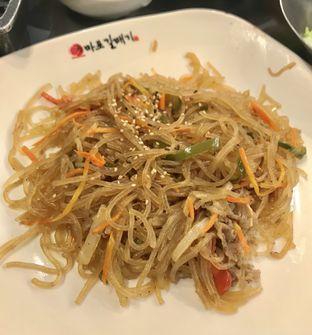Foto 7 - Makanan di Magal Korean BBQ oleh Andrika Nadia