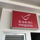 Foto di Bakmi Megaria