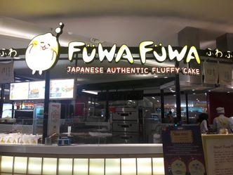 Foto Eksterior di Fuwa Fuwa World