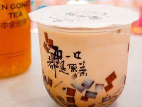 Foto Ben Gong's Tea