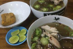 Foto Sop Ayam Kampung Pechok