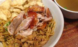 Mangkok Ayam