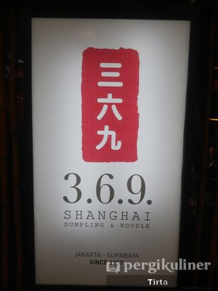 Foto review Depot 3.6.9 Shanghai Dumpling & Noodle oleh Tirta Lie 7