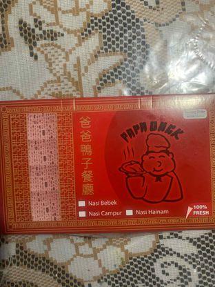 Foto review Papa Duck Chinese Food oleh inri cross 3