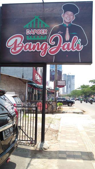 Foto Eksterior di Dapoer Bang Jali