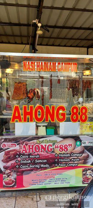 Foto review Ahong 88 oleh William Wilz 3
