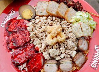 10 Istilah Babi dalam Kuliner, Jangan Sampai Salah Mengenali Ya!