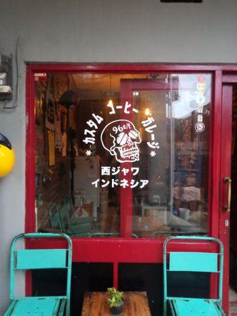 Foto Eksterior di Custom Coffee Garage