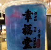 Foto Soda & Handmade Jelly di Xing Fu Tang