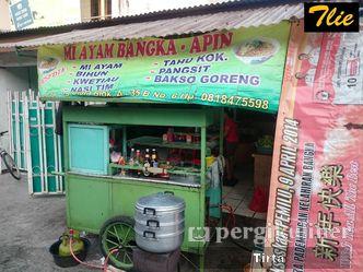 Foto Eksterior di Mie Ayam Bangka Apin